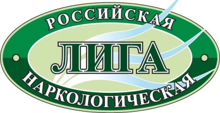 Кодирование от алкоголизма в Москве улица учебная 189 торпедо-лечение алкоголизма
